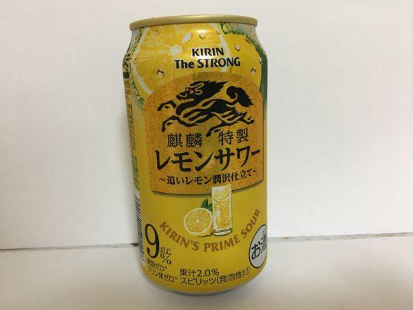 麒麟・ザ・ストロングレモンサワー350ml