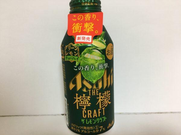 ザ・レモンクラフトグリーンレモン400ml