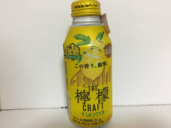 ザ・レモンクラフト極上レモン400ml