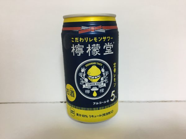 檸檬堂定番レモン350ml