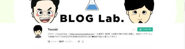 BLOG Lab.